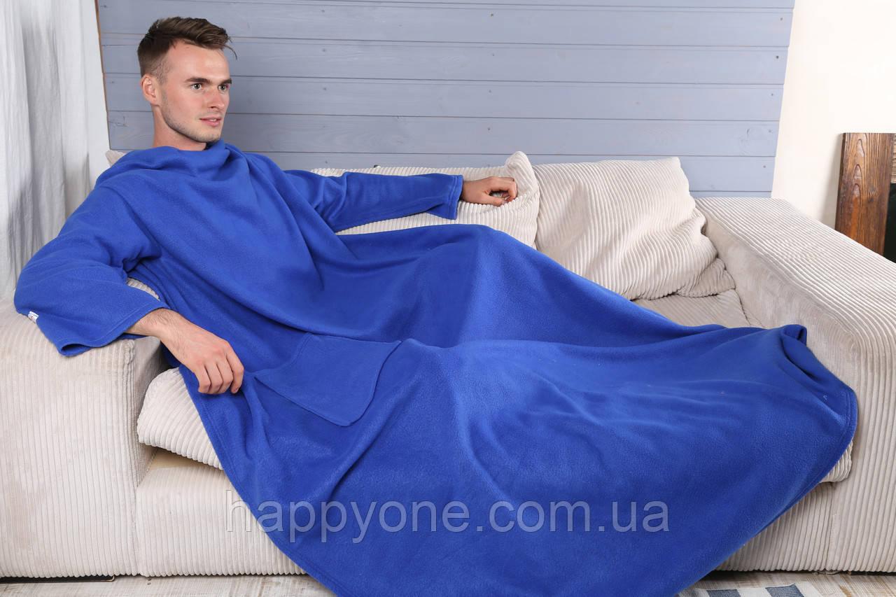 Плед с рукавами флисовый (синий)
