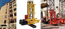 Высота подъёма Н-59 метров. Строительные мачтовые грузовые подъёмники ПМГ г/п 1000кг, 1 тонна., фото 2