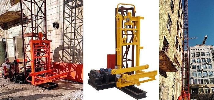 Высота подъёма Н-57 метров. Строительные мачтовые грузовые подъёмники ПМГ г/п 1000кг, 1 тонна.