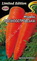 Морковь Лосиноостровская 13 20 г (НК Элит)