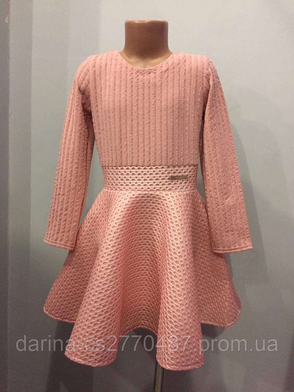Платье для девочки с юбкой клеш 122-140 см