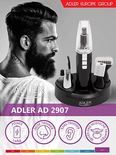 Триммер Adler AD 2907
