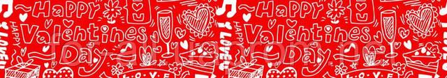 Свято День святого Валентина