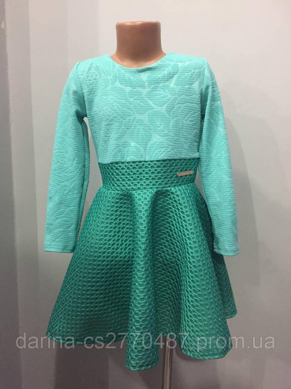 Платье для девочки с юбкой клеш 122-134 см