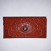 Женский светло-коричневый кошелек на магните, фото 1