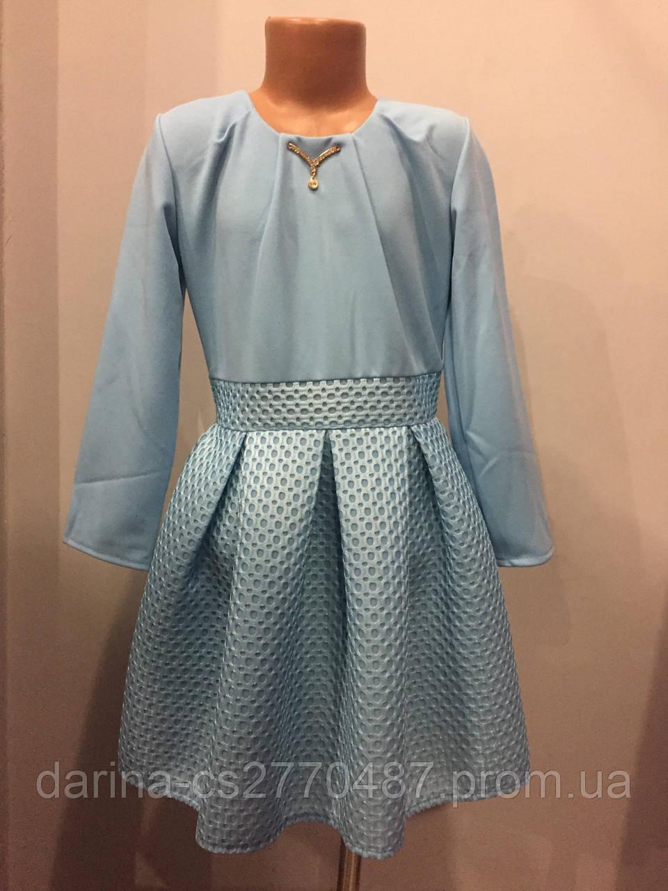 Платье для девочки с пышной юбкой из неопрена 140-158 см