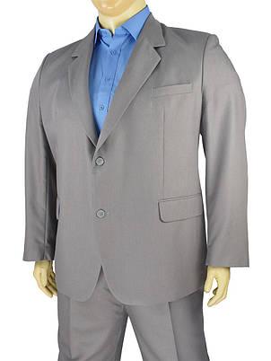 Класичний чоловічий костюм великого розміру Legenda Class 71680 # 11 у світло-сірому кольорі, фото 2