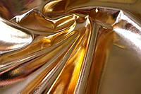 Кожа Металлик (Хром) Золото