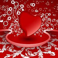 Святкування Дня святого Валентина