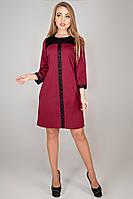 Сукня пряме Таура трикотаж джерсі з гипюровыми вставками 44-52 розмір бордове, фото 1
