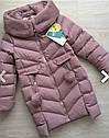 Зимнее пальто на девочку Ясмин Новинка от Тм Nui Very  Размеры 116- 158 Темно синий, фото 3