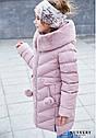 Зимнее пальто на девочку Ясмин Новинка от Тм Nui Very  Размеры 116- 158 Темно синий, фото 4