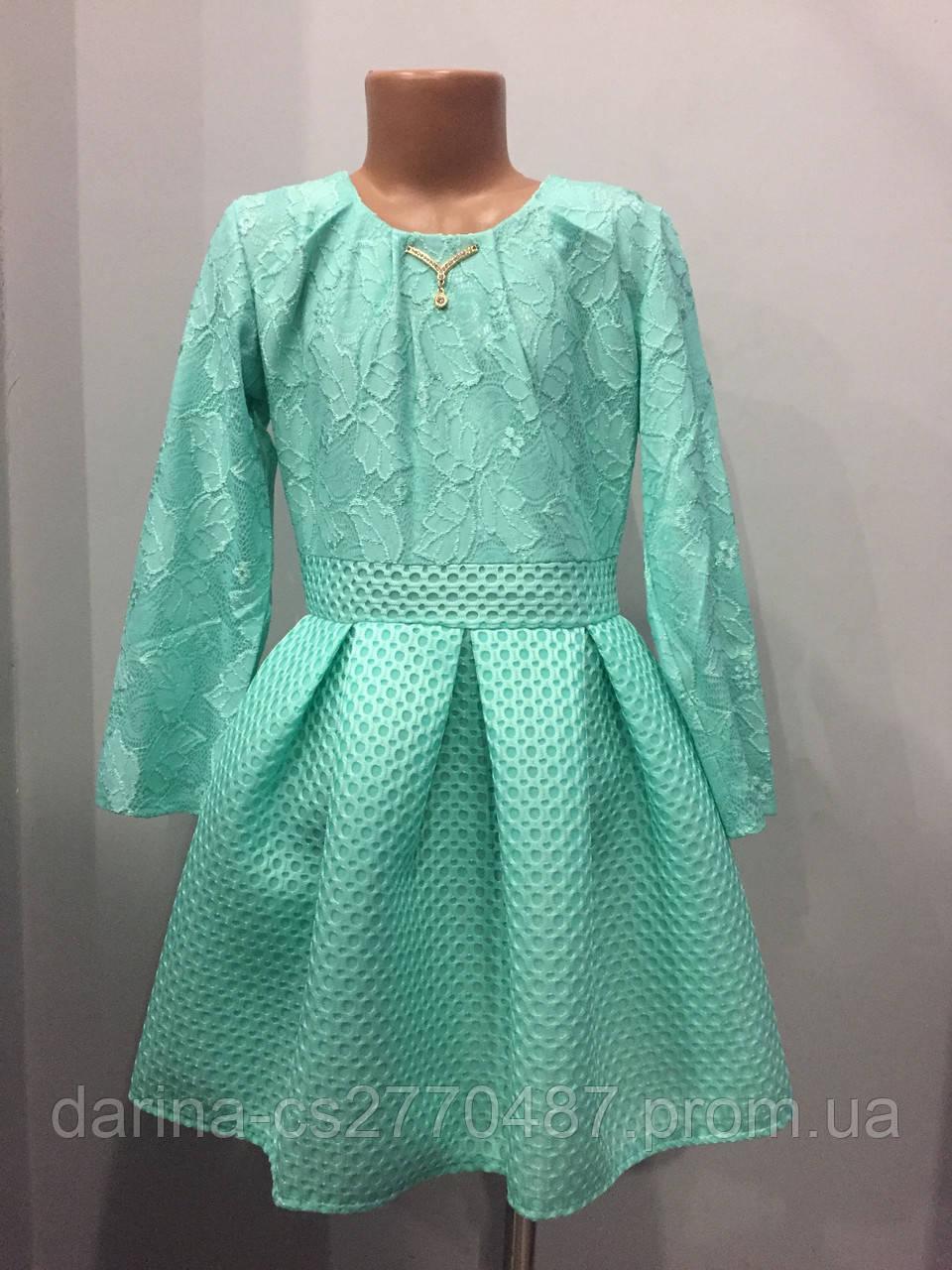 Платье для девочки с юбкой из неопрена 140,146 см