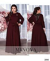d1966486017 Вечернее роскошное платье в категории платья женские в Украине ...