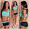 Женский модный костюм для фитнеса в расцветках f-5rt126, фото 2