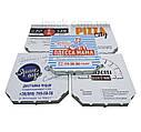 Коробка для пиццы, 32 см белая, 320*320*35, мм, фото 4