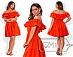 Красивое летнее платье с воланом и открытыми плечами (в больших размерах) разные расцветки y-15uk658, фото 2