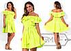 Красивое летнее платье с воланом и открытыми плечами (в больших размерах) разные расцветки y-15uk658, фото 3