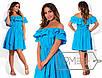 Красивое летнее платье с воланом и открытыми плечами (в больших размерах) разные расцветки y-15uk658, фото 4