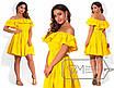 Красивое летнее платье с воланом и открытыми плечами (в больших размерах) разные расцветки y-15uk658, фото 5