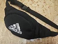 (16*36)Сумка на пояс adidas/Спортивные барсетки сумка бананка только оптом, фото 1