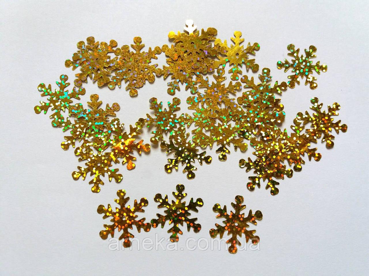 Пайетки снежинки 2,5 см Золотые. Набор 10 грамм