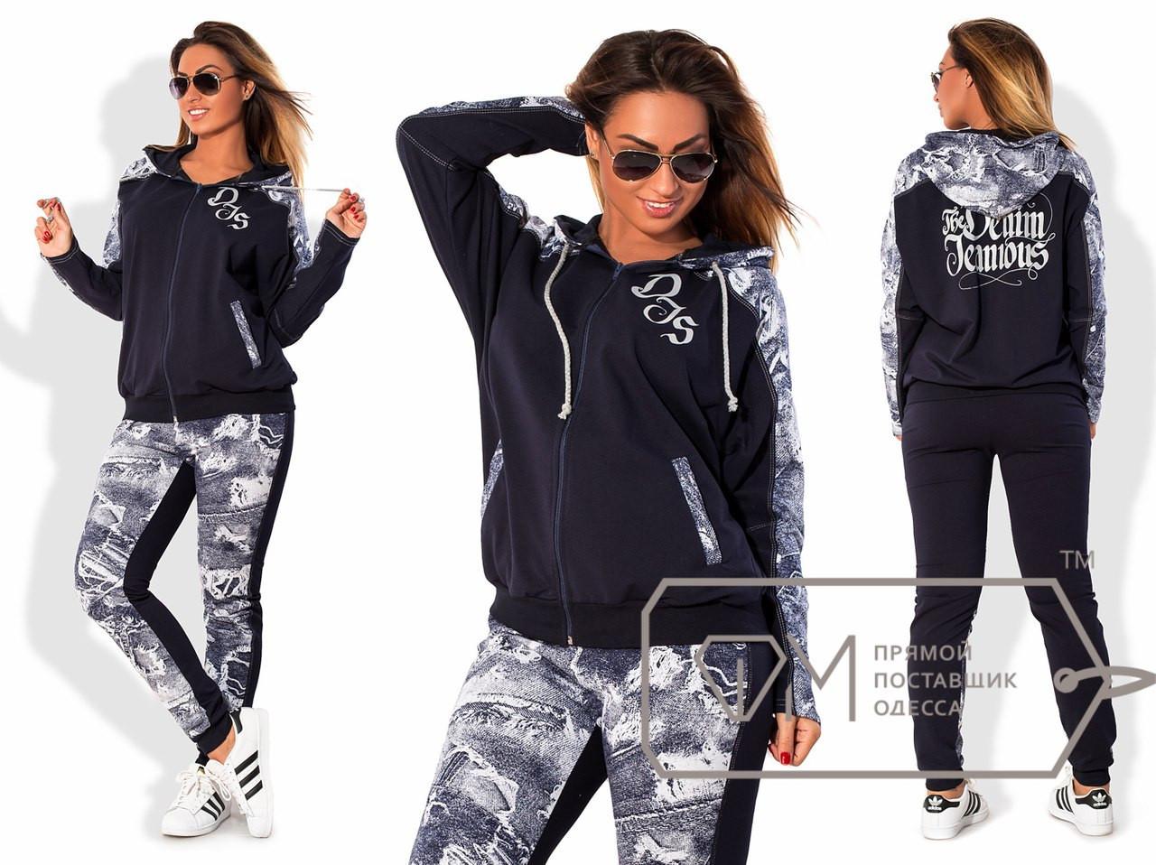 Женский спортивный костюм в батальных размерах o-15uk756