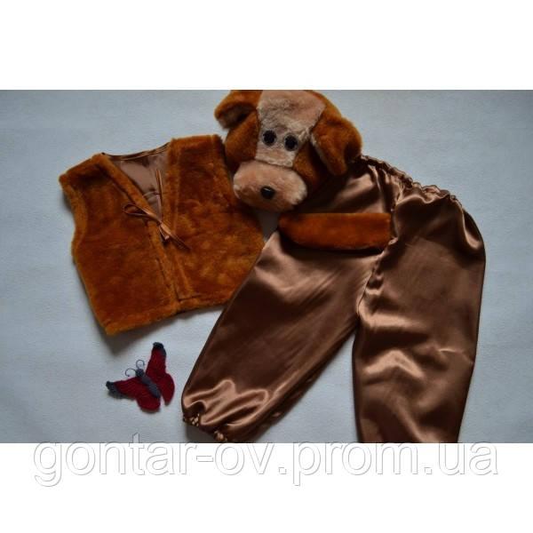 Карнавальный костюм Собаки.