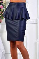 Облегающая кожаная юбка с баской
