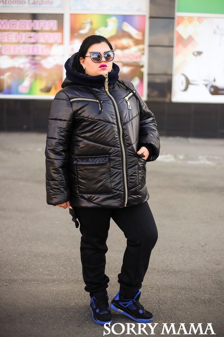 """Женская куртка """"БУКОВЕЛЬ"""" в больших размерах z-10uk874"""