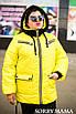 """Женская куртка """"БУКОВЕЛЬ"""" в больших размерах z-10uk874, фото 2"""