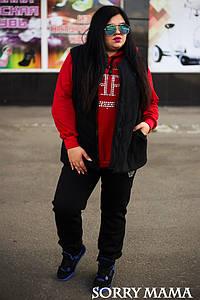 Теплый женский костюм тройка в больших размерах x-10uk875
