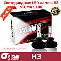 Автомобильные светодиодные (LED) лампы SIGMA S100 (H3) 5000K, фото 1