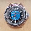 Командирские Подлодка механические часы