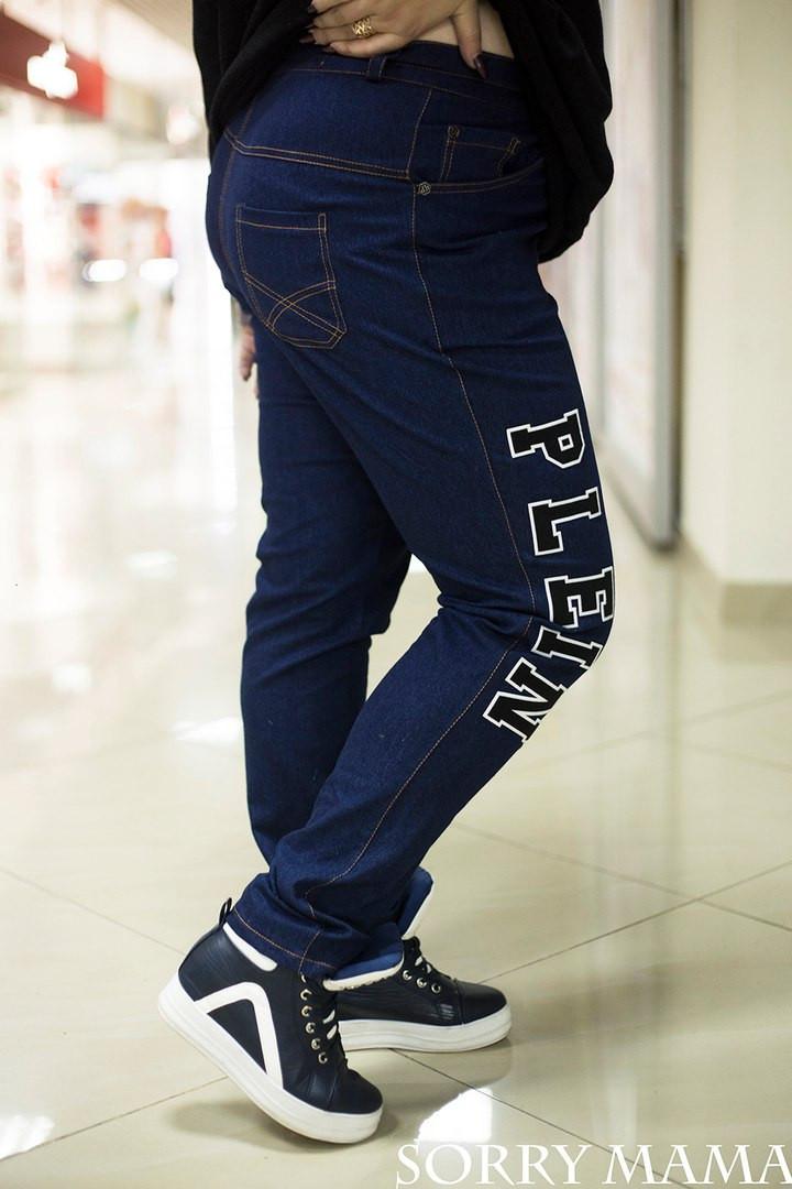 Женские джинсы в больших размерах w-10uk923