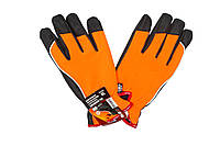 Перчатки зимние кожаные Reis RMC-Winmicros