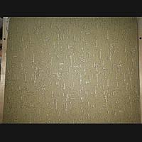 Обои Терек 749-04 виниловые на бумажной основе,длина рулона 15 м,ширина 0.53(стандартный рулон)