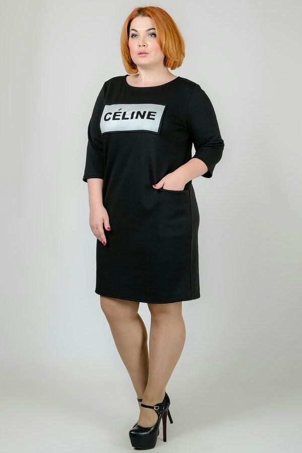 Черное платье целин в больших размерах d-30uk943