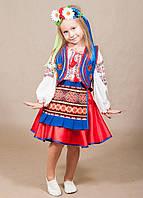 Детский национальный костюм Украинка Украиночка для девочек 5,6,7,8,9,10,11 лет