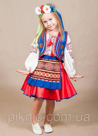 Костюм Украинка для девочек 8,9 лет Детский национальный карнавальный Украиночка 343, фото 2