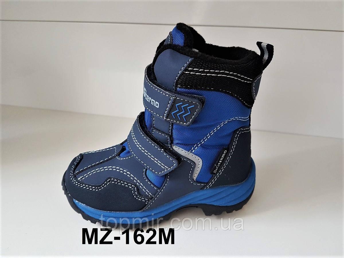 ffdcdab59 Детские термоботинки для мальчика, зимние сноубутсы от ТМ B&G - Интернет-  магазин обуви