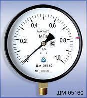 Манометр ДМ 05063, манометр 63 мм