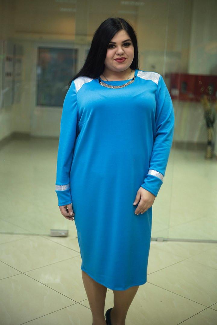 Женское платье больших размеров у-10uk959