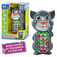 Умный телефон Котофон на украинском или русском Кот обучающий, повторяет, развивающая игрушка 7344