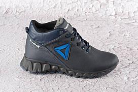Зимние кроссовки из натуральной кожи 40-45 р тёмно синий