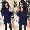 Женский свитер л-40dm464, фото 2