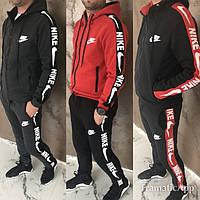 Мужской зимний спортивный костюм  ПД713, фото 1