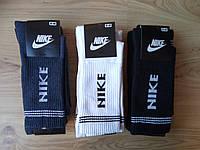 Носки мужские Nike высокие опт