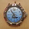 Командирские Флот механические часы