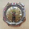 Адмиральские механические часы